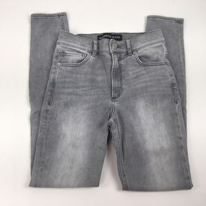 Express Jeans Sz 4 Performance Stretch Distressed